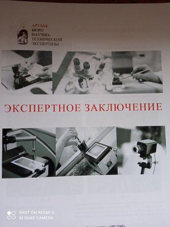 Эскиз к театральной декорации В.Д.Поленова.