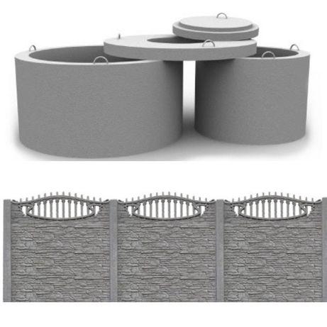 Кольца для воды и канализации, забор бетонный-еврозабор