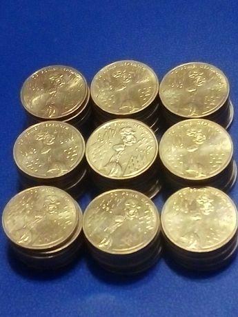 Юбилейные монеты 1 гривна 70 лет Победы