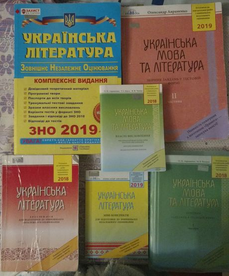Посібники