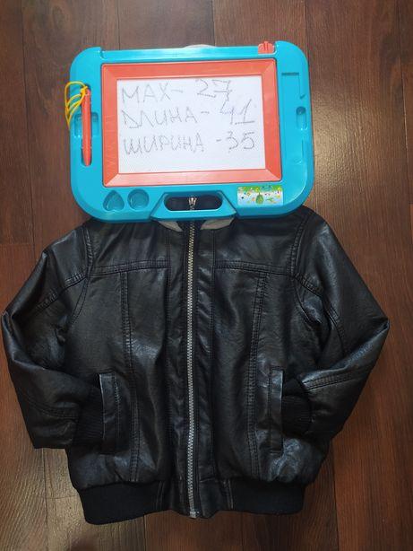 Продам теплую кожаную куртку на мальчика