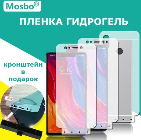 Гидрогель пленка Xiaomi Redmi 8a Note 5 6 7 8 9 Pro Mi 8 10 lite K20