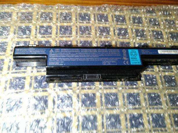 Bateria Nova Acer 5741 / 5741g / 5742
