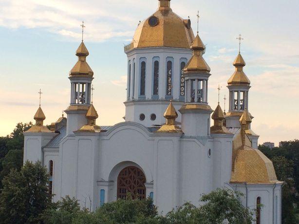 Центр  1- кімн р-н Покровський Собор