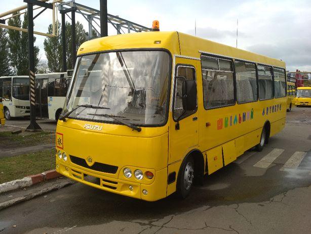 Автобус Шкільний Атаман D093S2 Акція! Подарунки!