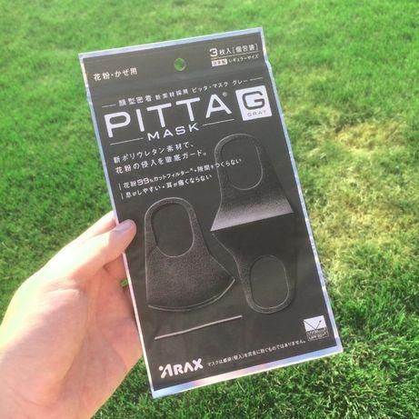 ( НАБОР 3 ШТ. ) Многоразовые маски pitta/питта. Япония. Оригинал