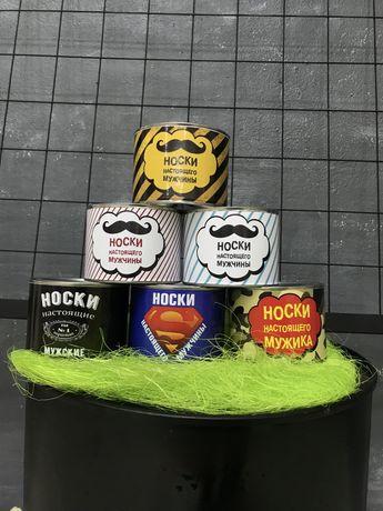 Подарок мужчине Носки в банке День козацтва День защитника 14 октября