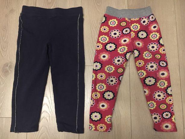 Spodnie ocieplane zestaw