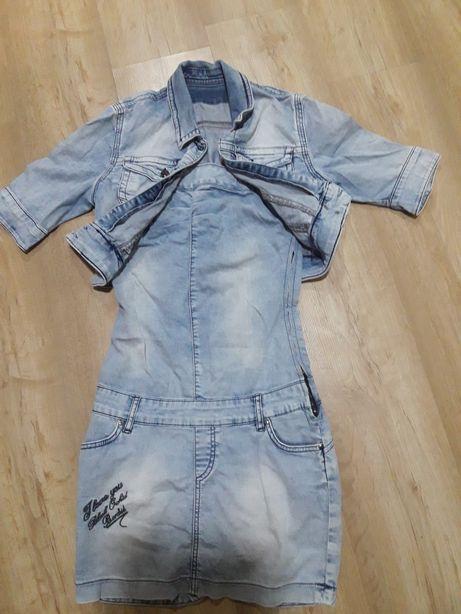 Модный джинсовой костюм