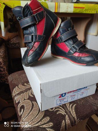 Ботинки демисезонные ортопедические