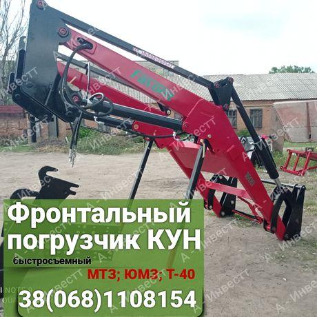 Погрузчик Фронтальный (КУН) Favorit- 1600 к МТЗ и ЮМЗ