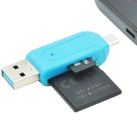 Type-C OTG USB 4в1 адаптер картридер для карт:MIcroSD/MMC SD (Android)