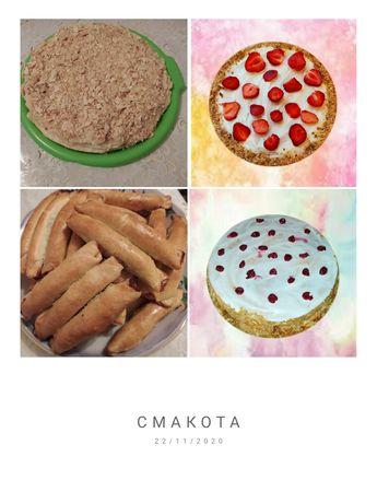 Торти домашні на замовлення