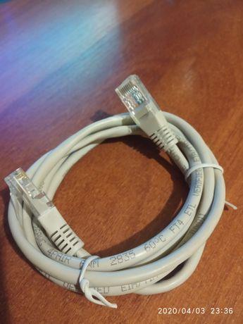 Патч-корд LAN- кабель