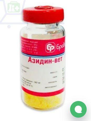 Азидин-Вет0,24 лечение кровопаразитарной инфекции/пироплазмоза  животн
