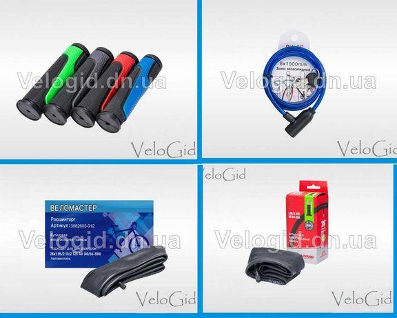 Вело запчасти и аксессуары VeloGid - покрышки, камеры