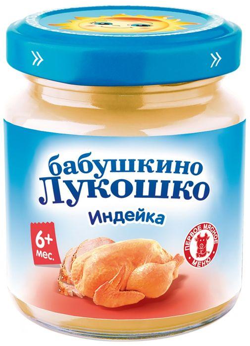 По 50руб.за баночку.сроки хорошие Донецк - изображение 1