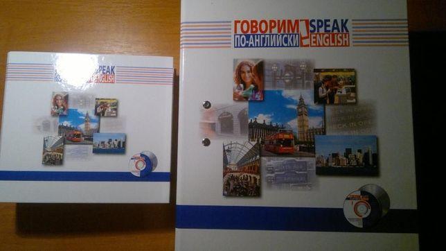 Английский язык, обучение + переводчик электронный