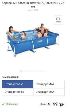 Каркасный басейн Intex с песочным насосом с хлоргенератором, тент