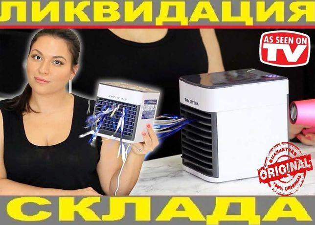 Кондиционер портативный Arctic Ultra. Охдадитель воздуха персональный.