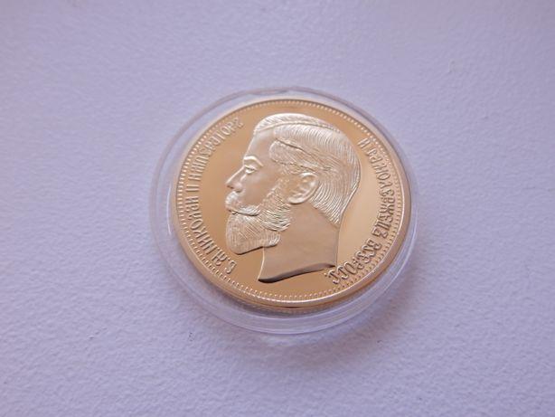 Монета Червонец 10 рублей 1901 год