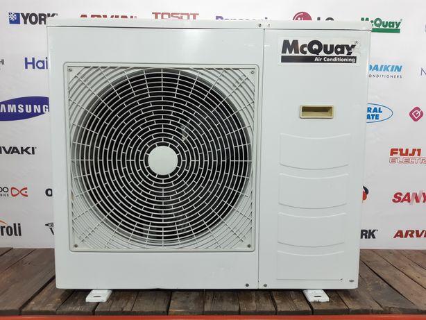 Наружный блок кондиционера McQuay, рассчитан на 75м.кв (Malaysia)