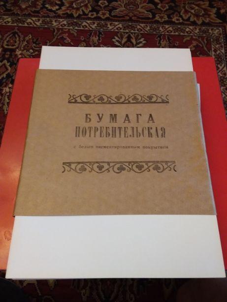 Бумага писчая, плотная, мелованная, 1 пачка-100 листов