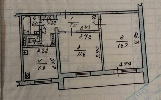Продажа двухкомнатной квартиры. Украинка.
