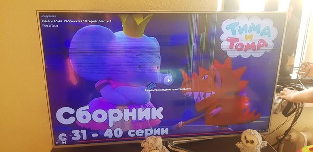Samsung UE50ES6907U Продам Корпус, Матрицу Битую, Планку Матрицы