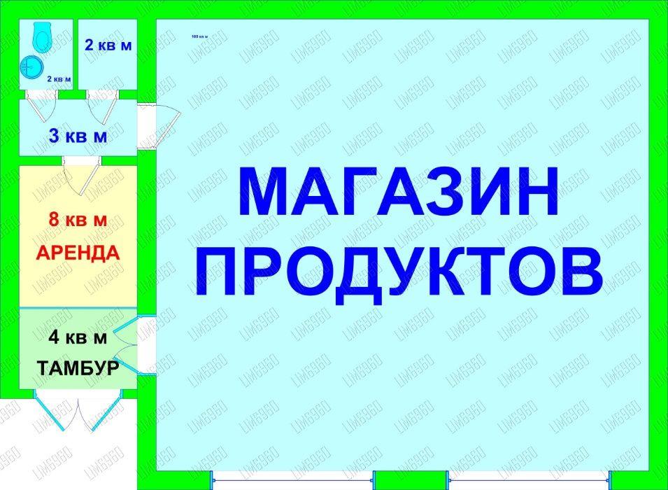 8 м2 площадь при входе продуктовом магазине Героев Сталинграда/Оболонь Киев - изображение 1