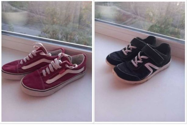 Обувь детская (34 размер)