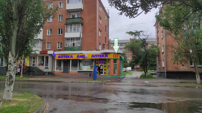 Аренда аптека АНЦ г.Александрия ул.Григория Усика,44 (Красноармейская)