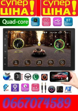 Автомагнитола Android 2Din. Wi Fi. Bluetooth. Internet.