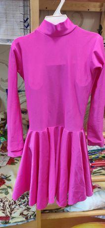 Бейсик рейтинговое платье- купальник с юбкой