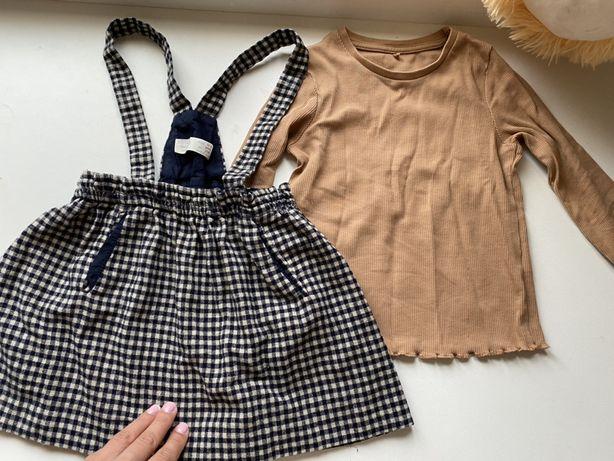 Наборчик для маленькой модницы Zara George