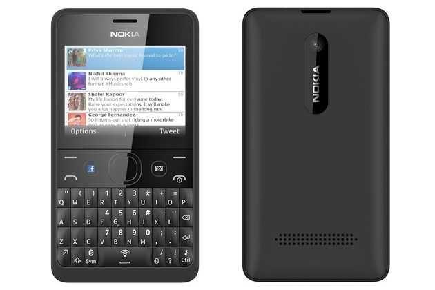 Nokia Asha 210.4