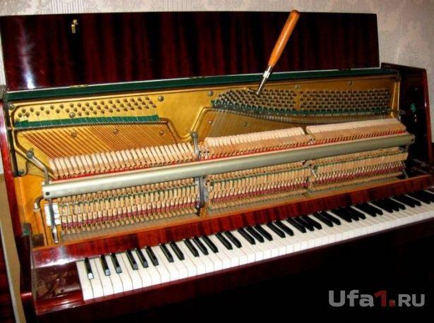Настройка фортепіано піаніно ремонт настроювання львів та область