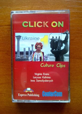 Click On - Ukraine 1 - Culture Clips - Cassette ( аудіокасета )
