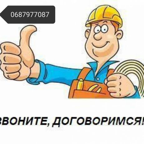 Монтажник харьков и области сантехнических работы