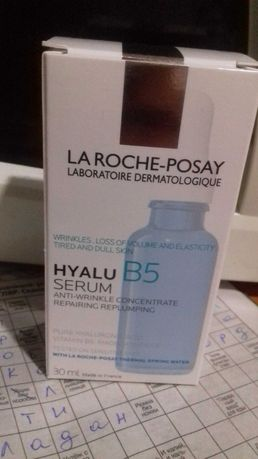 La Roche-Posay увлажняющая сыворотка