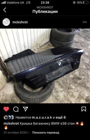 Кришка багажника Bmw e38