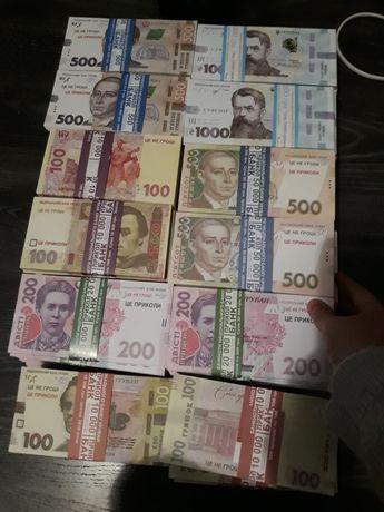 Деньги сувенирные. Бутафория. Доллары. Гривны. Евро.