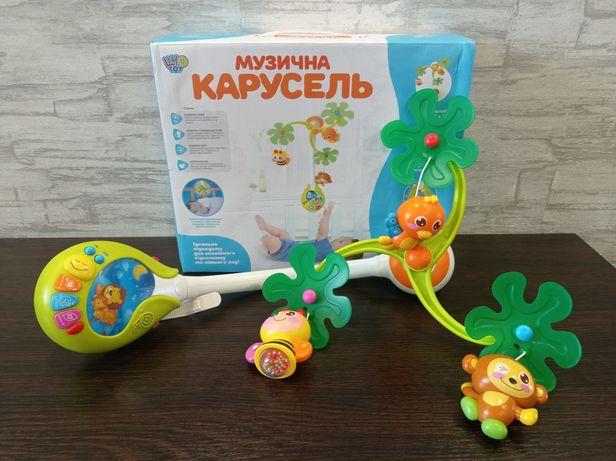 """Мобиль для детской кроватки Limo Toy """"Весёлый остров"""""""