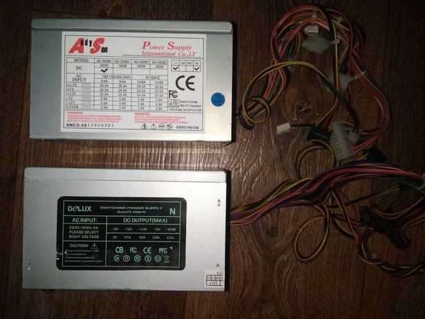 2 блока питания 450W и 300, 1 лотом или обмен на usb флешку 128ГБ