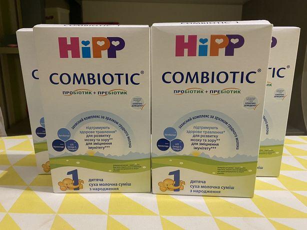Смесь  молочна суміш hipp combiotic 1