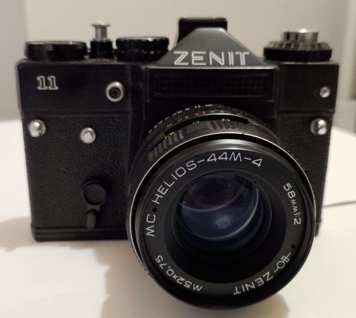 Aparat Zenit MC Helios 44m - 4
