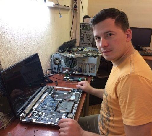Компьютерный мастер по вызову