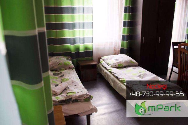 Pokoje mPark Noclegi Katowice Chorzów