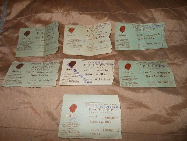 Билеты театральные и спортивные