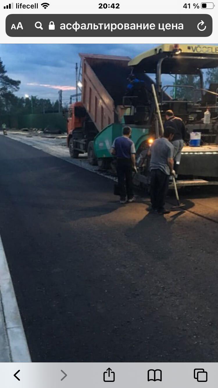 ТОВ «ДОРБУД ПЛЮС» Асфальтирование дорог, благоустройство.